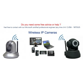 IP Camera setting up, installation, fix & repair service in Dubai Sharjah UAE