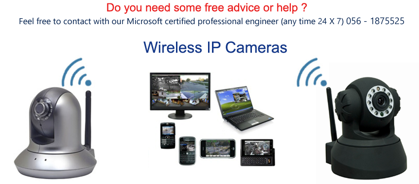Wireless IP Cameras setting up, installation in Dubai, Sharjah, UAE