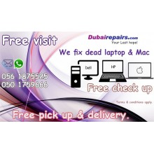 Dell laptop repair / fix / service in Sharjah, Dubai - UAE - 056
